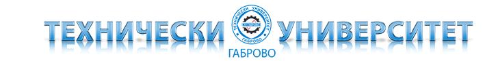 Бакалавърски специалности - ТУ-Габрово