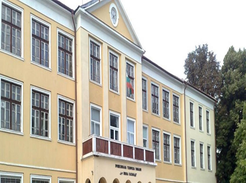 Основна сграда